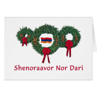 Armenia Christmas 2 Card