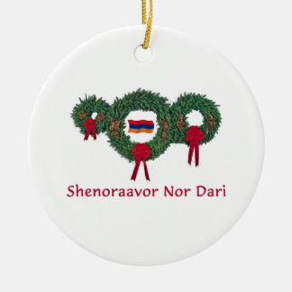 Armenia Christmas 2 Round Ceramic Ornament