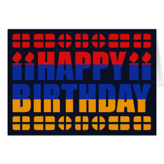 Armenia Flag Birthday Card