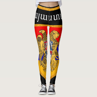 Armenia Flag Leggings