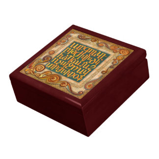 Armenian Alphabet Mural Decorative Box