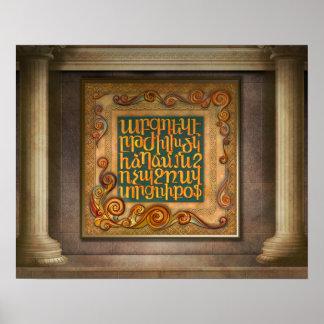 Armenian Alphabet Mural Poster