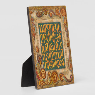 Armenian Alphabet Plaque with Easel