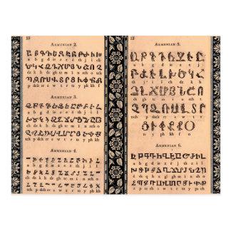 Armenian Alphabet Postcard