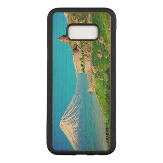 Armenian Ararat Samsung Galaxy S8 Case