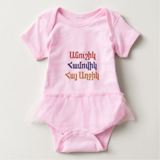 Armenian Beautful Words Baby Tutu Body Suit Baby Bodysuit
