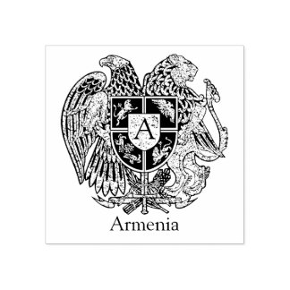 Armenian Coat of Arms Personalize Rubber Stamp