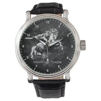 Armenian David of Sassoun Սասունցի Դավիթ Wrist Watches