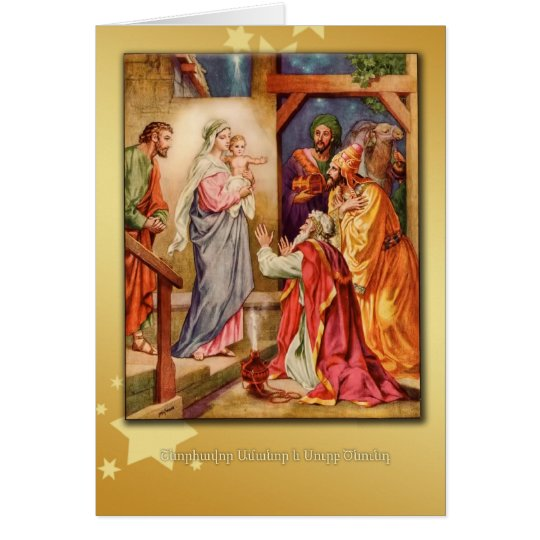 armenian (east) merry christmas card nativity