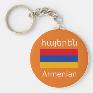 Armenian Flag And Language Design Keychain