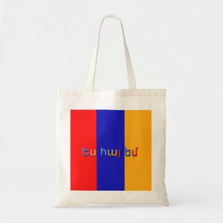 Armenian Flag Budget Tote