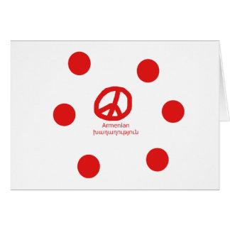 Armenian Language and Peace Symbol Design Card