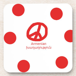 Armenian Language and Peace Symbol Design Coaster