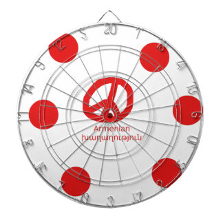 Armenian Language and Peace Symbol Design Dartboard
