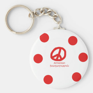 Armenian Language and Peace Symbol Design Keychain