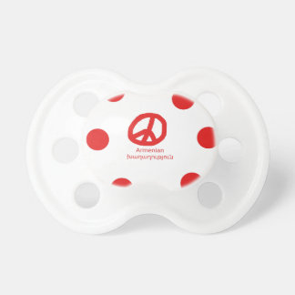 Armenian Language and Peace Symbol Design Pacifier