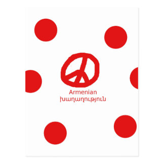 Armenian Language and Peace Symbol Design Postcard