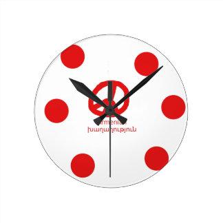 Armenian Language and Peace Symbol Design Round Clock