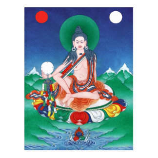 Aro Lingma [postcard] Postcard