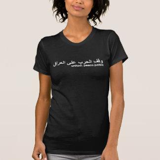 Arrêtez le T-shirt foncé arabe de guerre