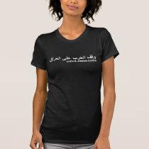 Arrêtez le T-shirt foncé arabe de guerre t-shirts