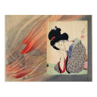 Art, Insurance Girl, Tomioka Eisen, Japan Postcard
