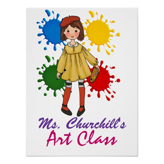 Art Teacher's Classroom Welcome - SRF Poster