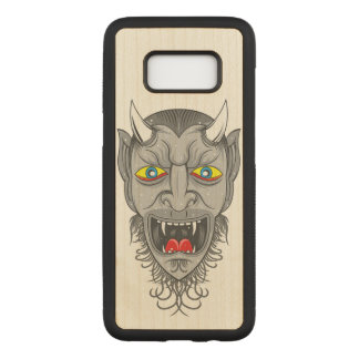 Artistic Demon Illustration Carved Samsung Galaxy S8 Case