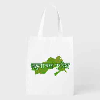 Arunachal Pradesh Reusable Grocery Bags