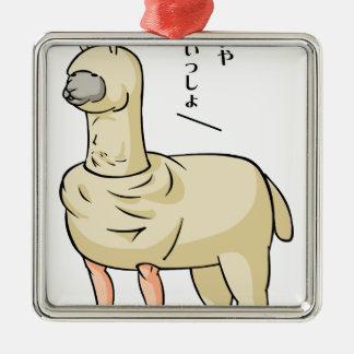 arupa ri yo ku English story Nasu Plateau Tochigi Metal Ornament