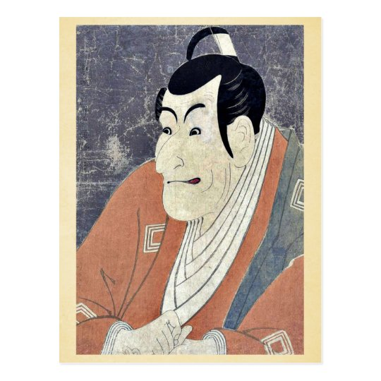 As Takemura Sadanoshin by Toshusai Sharaku Postcard
