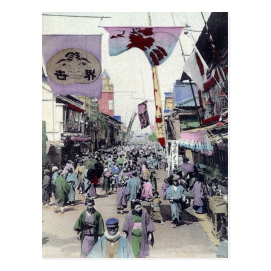 Asakusa Theatre District 1900s reproduction Postcard