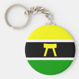 Ashanti, Ghana flag Keychain