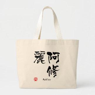 Ashley Kanji Large Tote Bag