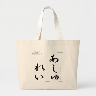 Ashley Large Tote Bag