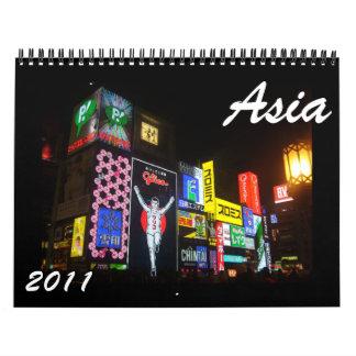 asia 2011 wall calendars