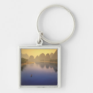 Asia, China, Guangxi Province, Yangshuo. Lone Silver-Colored Square Keychain