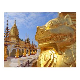 Asia, Myanmar (Burma), Bagan (Pagan). The Shwe 4 Postcard