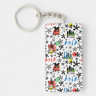 Asia | Symbols Pattern Keychain