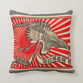 Asian Art Crane Throw Pillow