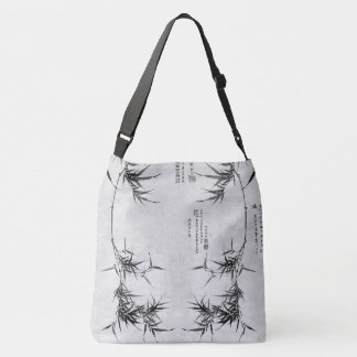 Asian Bamboo Leaves Calligraphy Chinese Tote Bag