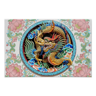 Asian Chinese Japanese Colourful Dragon Cool Paint Poster