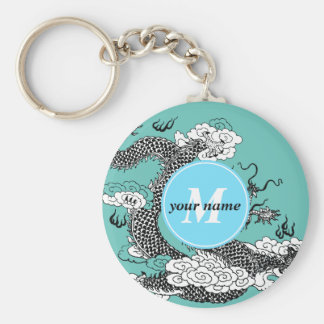 Asian Dragon Keychain