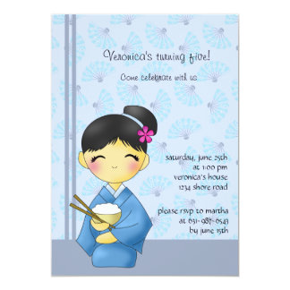 Japanese Geisha Invitations Announcements Zazzle Canada - Birthday invitation in japanese