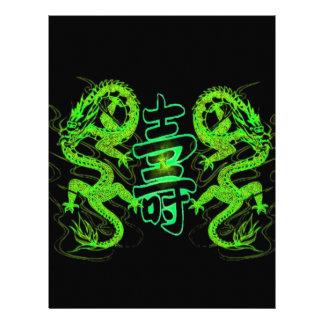 Asian Long Life Green Dragon Letterhead