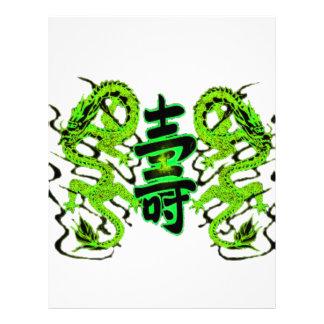 Asian Long Life Green Dragon PNG Letterhead