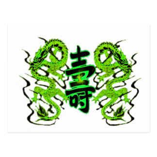 Asian Long Life Green Dragon PNG Postcard