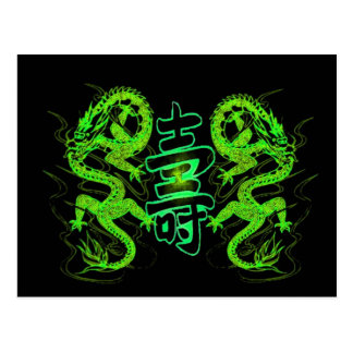 Asian Long Life Green Dragon Postcard