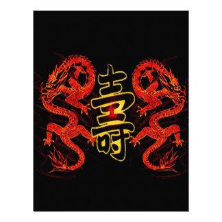 Asian Long Life Red Dragon Letterhead