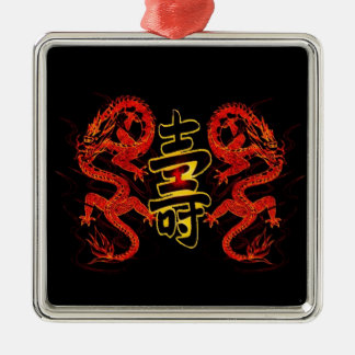 Asian Long Life Red Dragon Metal Ornament